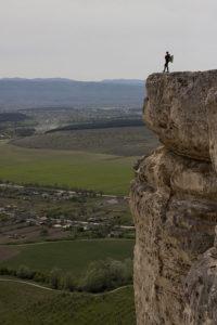 Вид со скалы Ак-кая в Белогорске