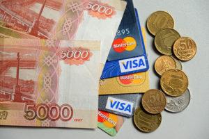 Банковские карты Visa и MasterCard и наличные деньги