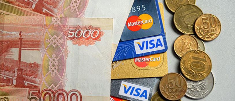 Как работают Visa и MasterCard в Севастополе и Крыму