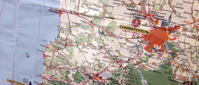 Мобильная связь в Крыму и Севастополе