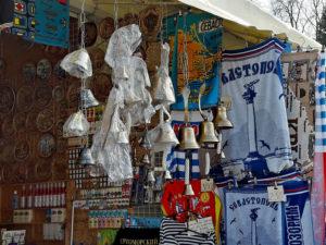 Сувениры Крыма и Севастополя