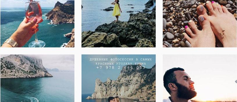 Семь вдохновляющих инстаграм-аккаунтов про Крым