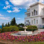 Ливадийский парк в Крыму