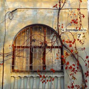 Окно и виноград в Севастополе