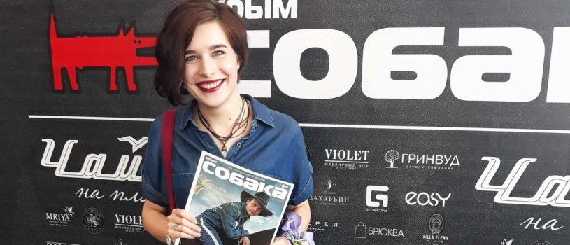 Ольга Апанасова: 11 новых кафе и ресторанов Севастополя