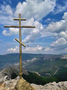 Гора Ильяс-кая в Крыму
